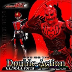 Double-Action CLIMAX formジャケット