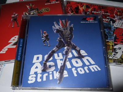 Double-Action Strike FormのCDジャケット