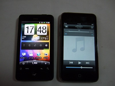 S31HTとiPod touch